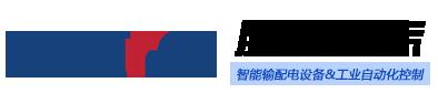 重庆朋坤电气自动化设备有限公司