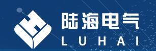 重庆陆海电气设备有限公司